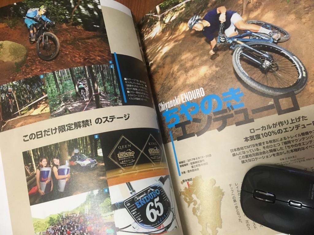 f:id:nakagawa_che:20180121181517j:plain