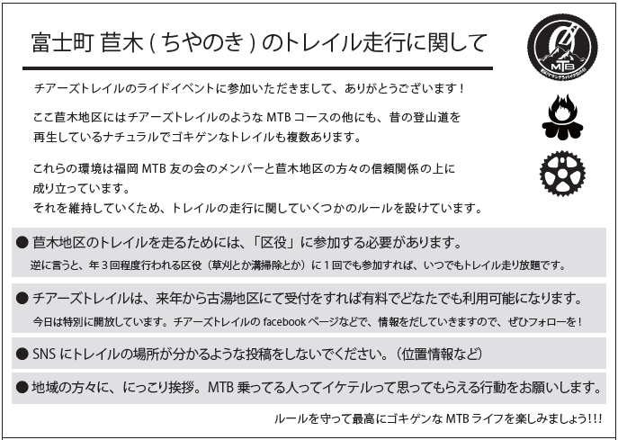 f:id:nakagawa_che:20181216215821p:plain