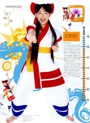 f:id:nakagawa_rio:20060328003834j:image