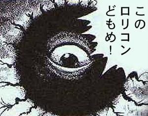 f:id:nakagawa_rio:20060328003958j:image
