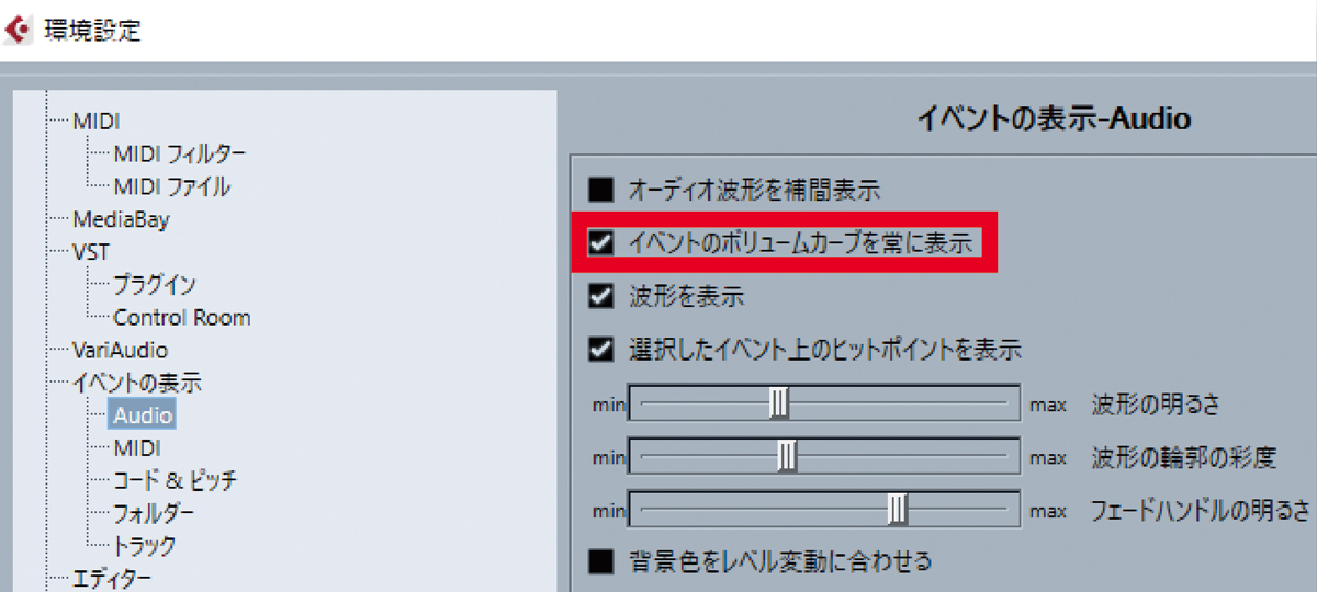 f:id:nakagawa_rittor:20200422180558j:plain