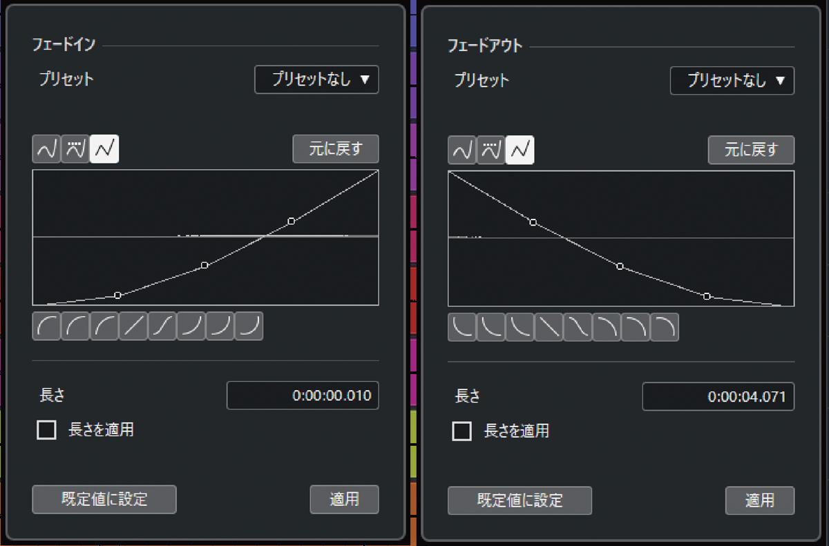 f:id:nakagawa_rittor:20200422180630j:plain