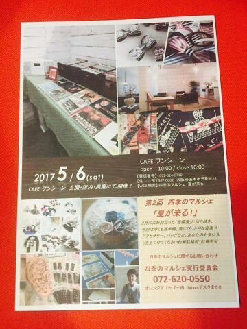 f:id:nakagawahiroe:20170503083510j:plain