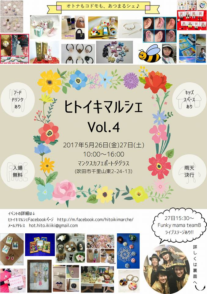 f:id:nakagawahiroe:20170525202729j:plain