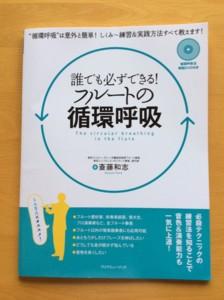f:id:nakagawamasami:20150711074426j:image:w360:left