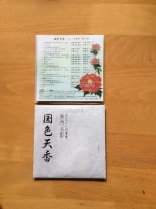 f:id:nakagawamasami:20181214111645j:image:w360:left