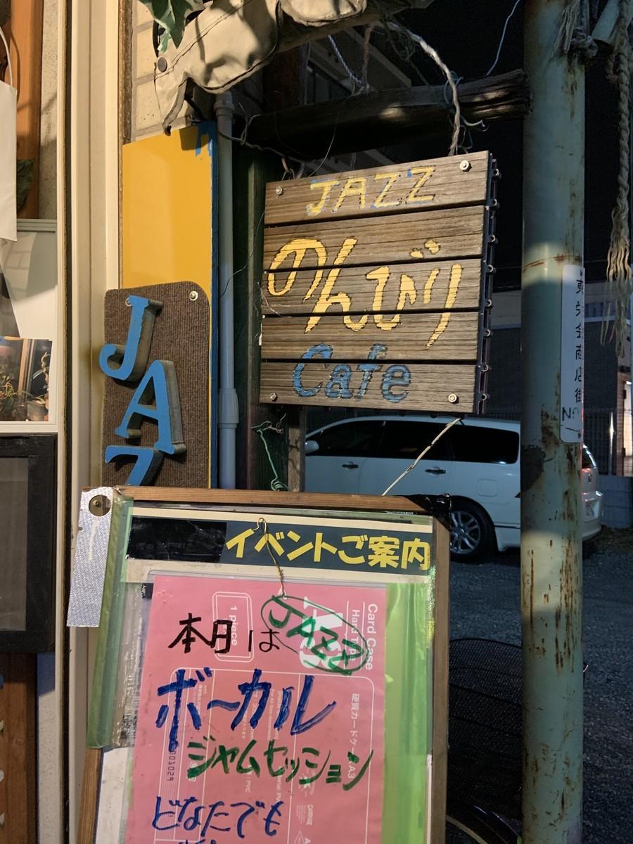 f:id:nakagawamasami:20200113223106j:plain