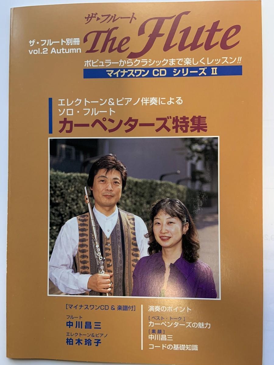 f:id:nakagawamasami:20201208155446j:plain