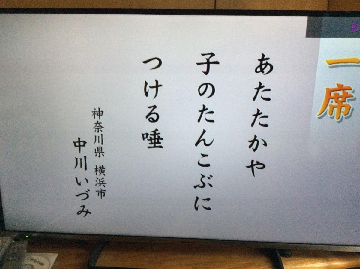 f:id:nakagawamasami:20210307120342j:plain