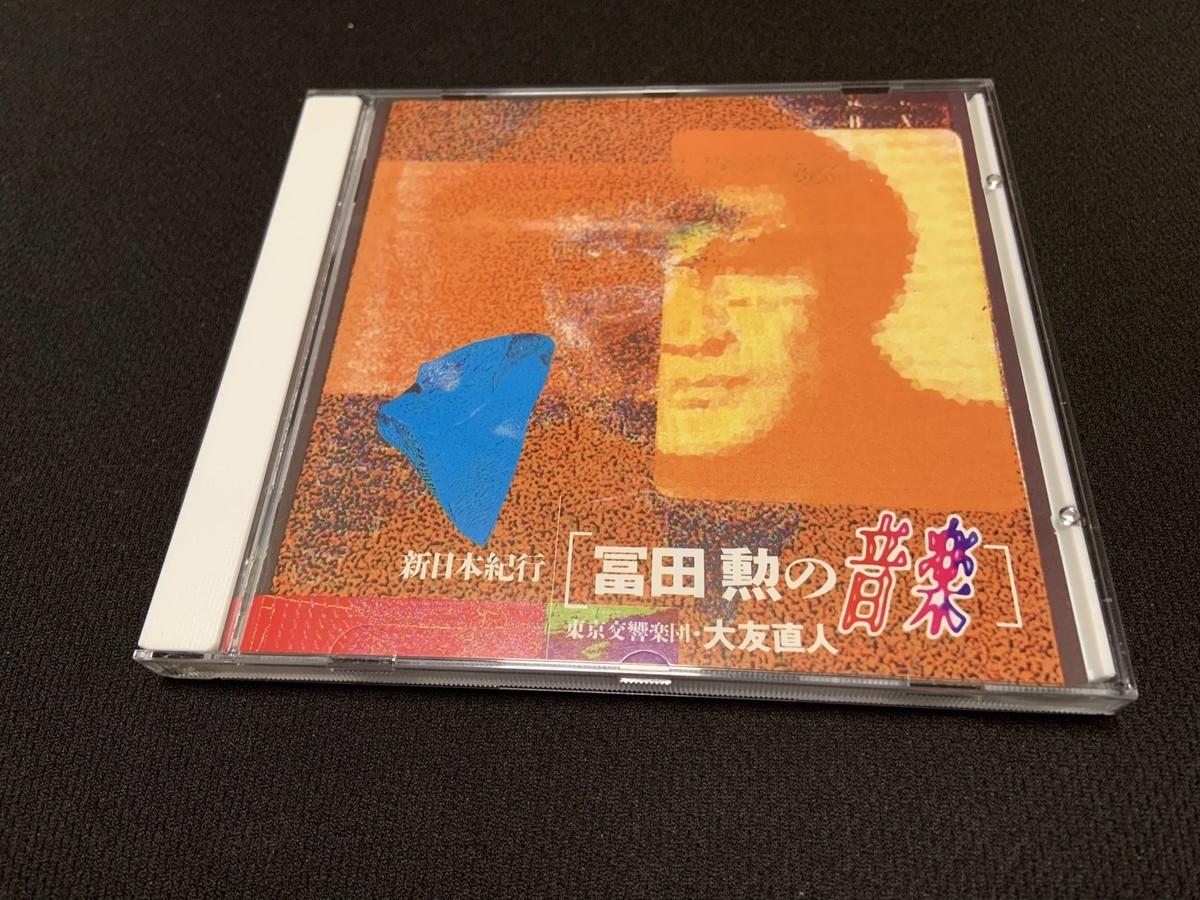 f:id:nakagawamasami:20210402230305j:plain