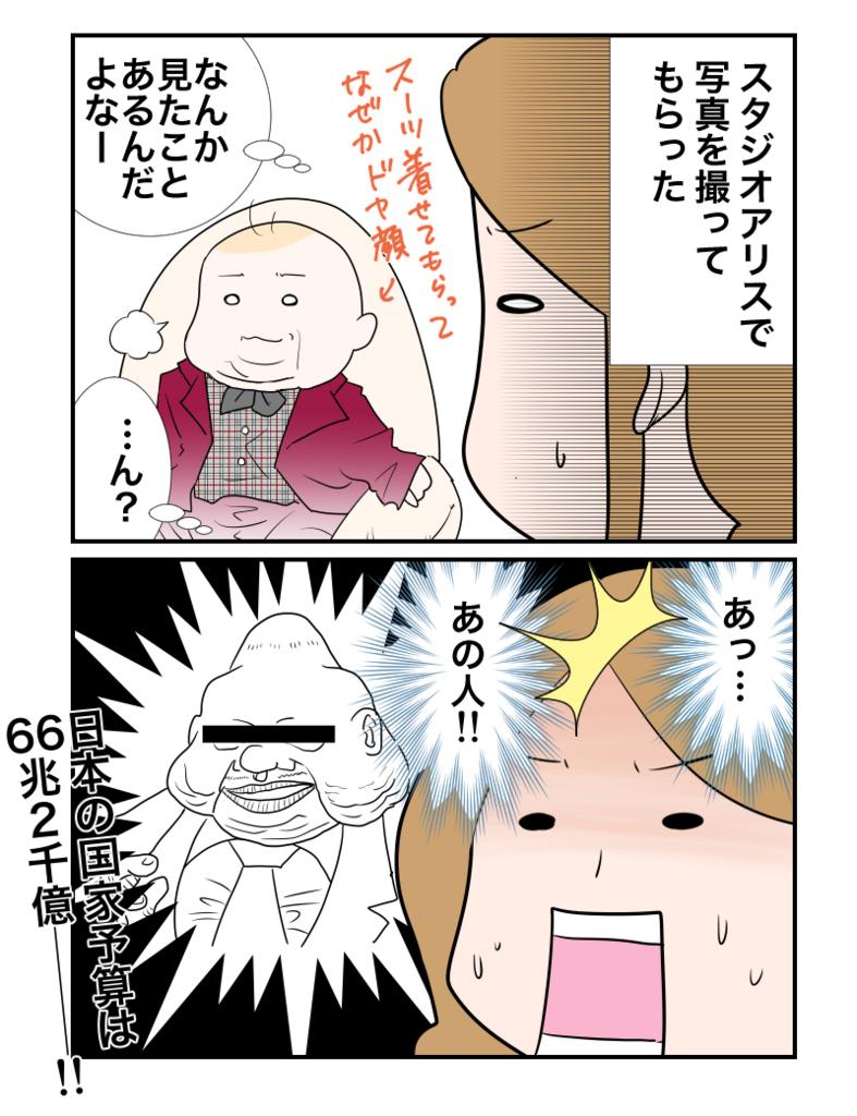 f:id:nakagawara_cc:20180815172939j:plain