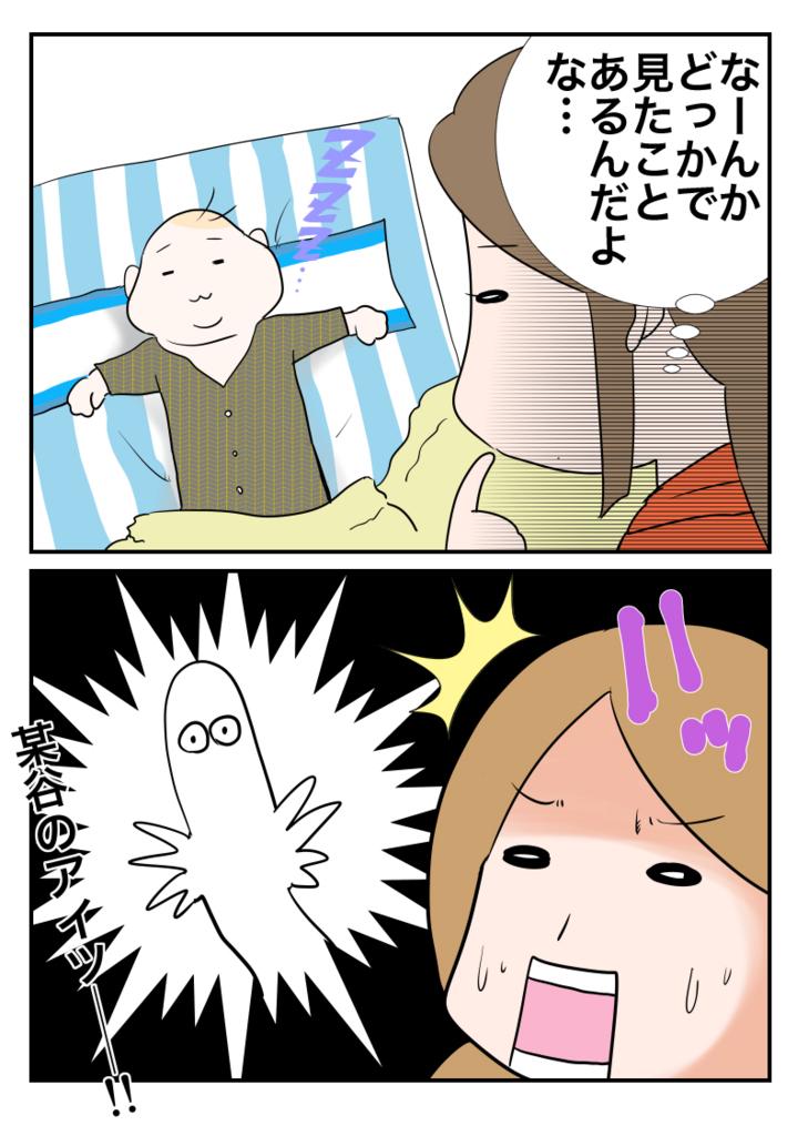 f:id:nakagawara_cc:20180815173035j:plain