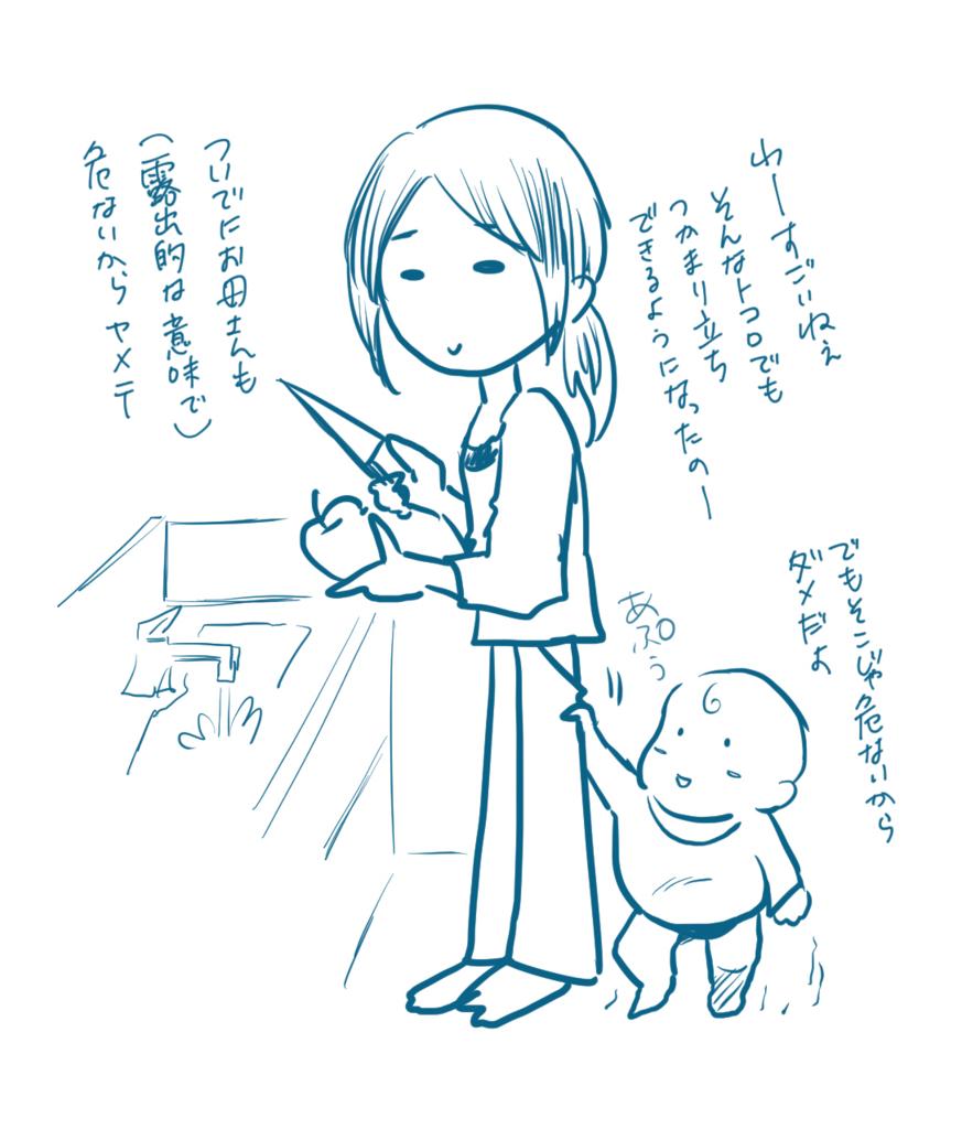 f:id:nakagawara_cc:20180815174528j:plain