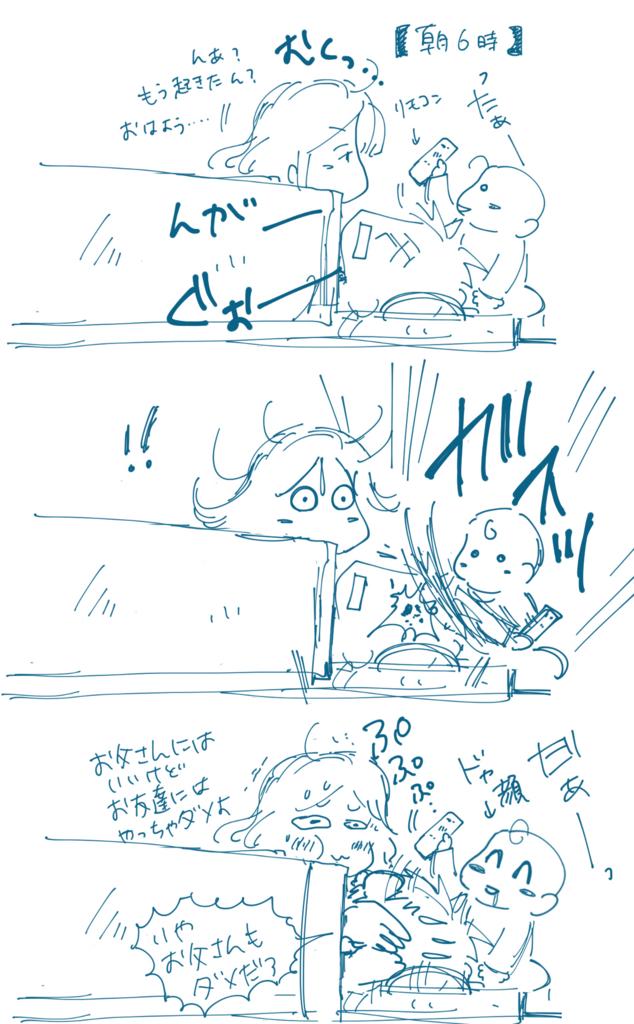 f:id:nakagawara_cc:20180815174646j:plain