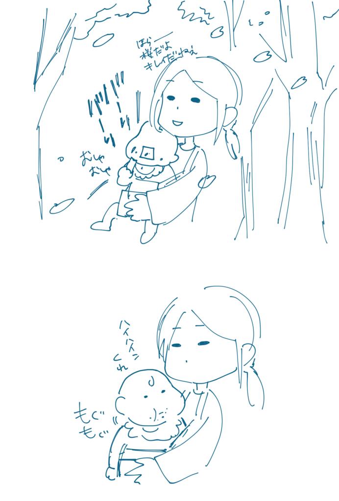 f:id:nakagawara_cc:20180815174728j:plain