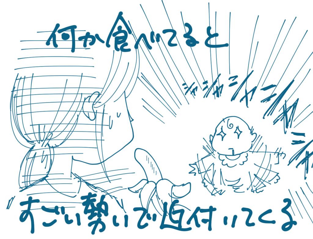 f:id:nakagawara_cc:20180815174747j:plain