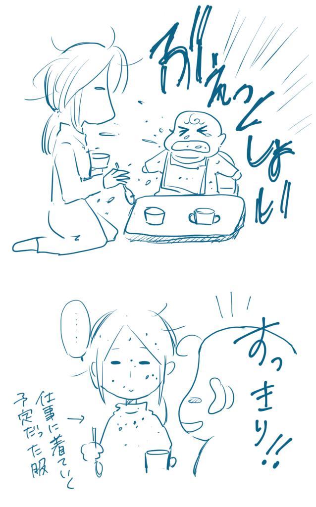f:id:nakagawara_cc:20180815174815j:plain