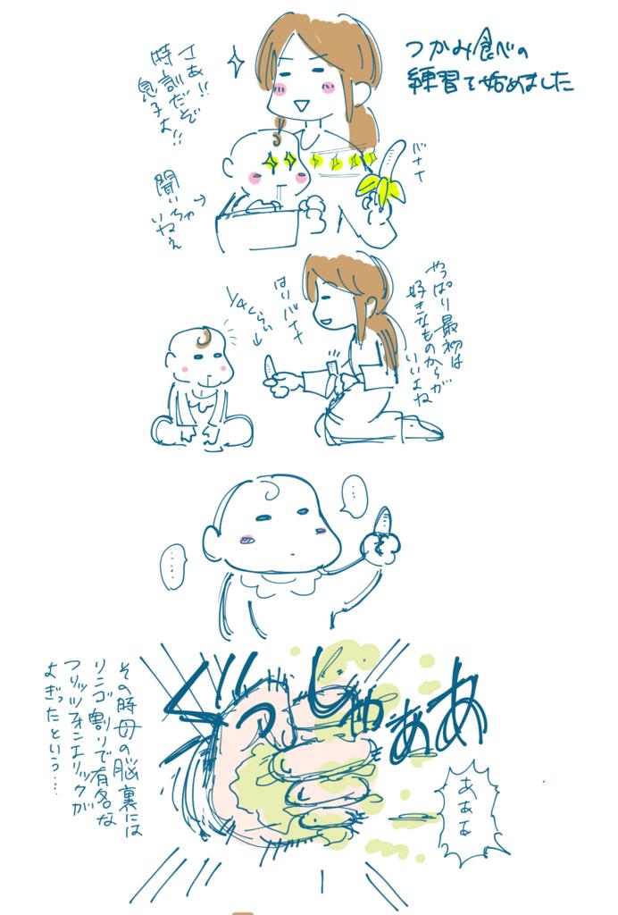 f:id:nakagawara_cc:20180815174852j:plain