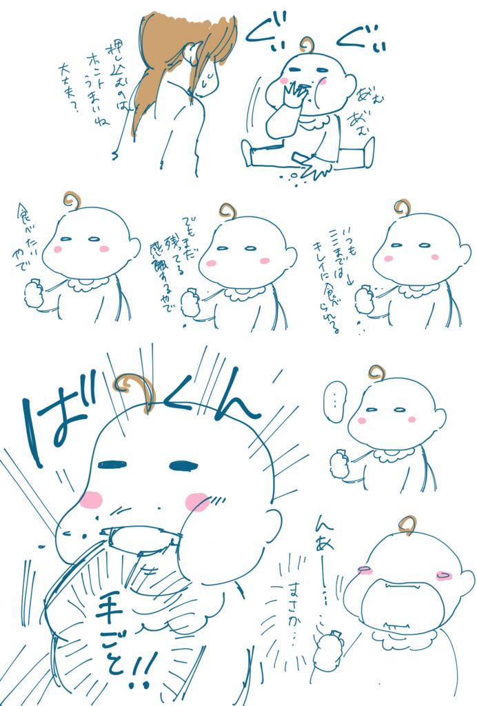 f:id:nakagawara_cc:20180815174937j:plain