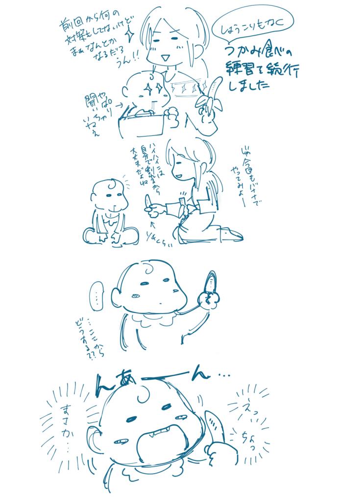 f:id:nakagawara_cc:20180815175100j:plain