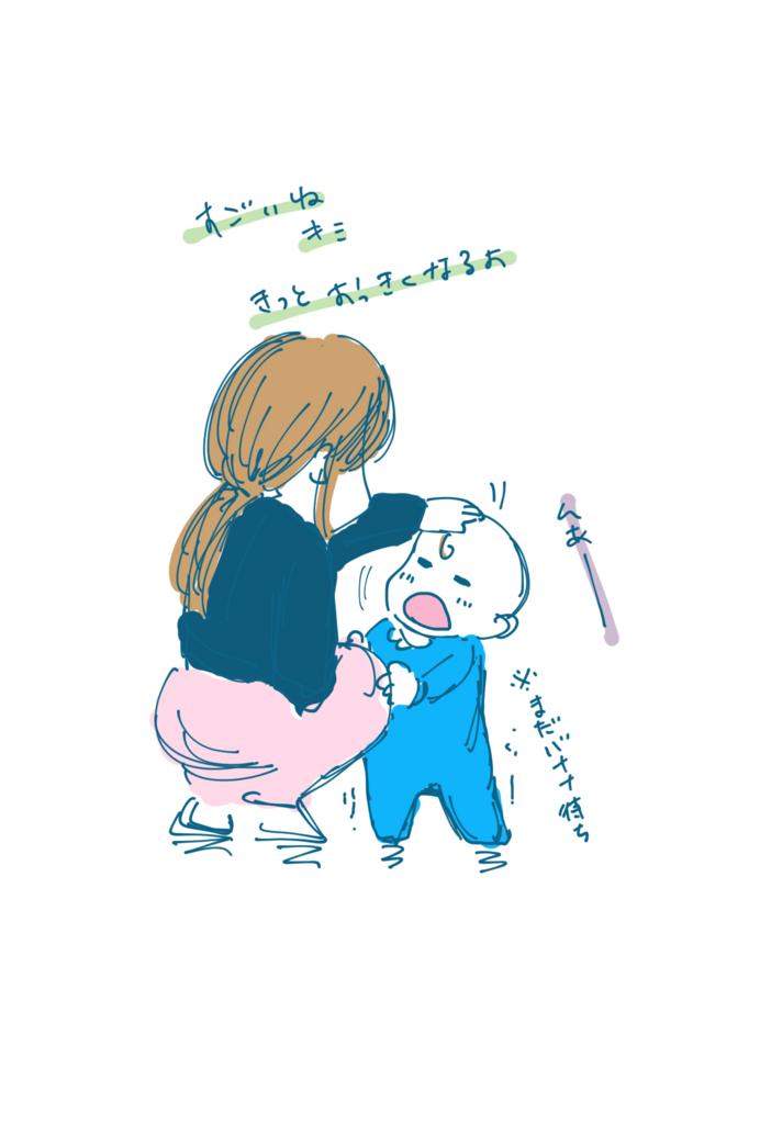 f:id:nakagawara_cc:20180815175131j:plain