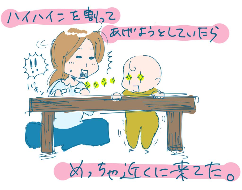 f:id:nakagawara_cc:20180815175147j:plain