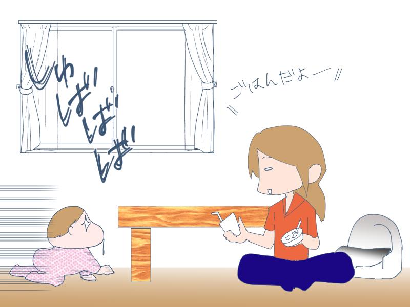 f:id:nakagawara_cc:20180815175511j:plain