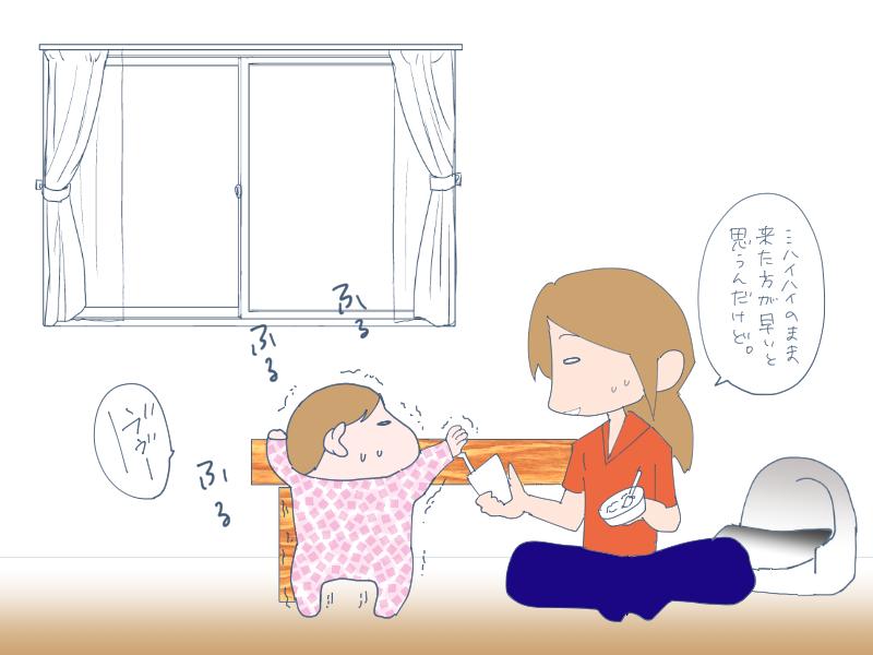 f:id:nakagawara_cc:20180815175546j:plain