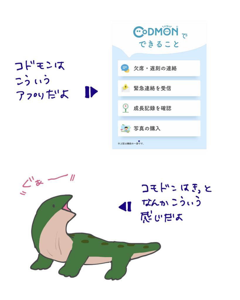 f:id:nakagawara_cc:20180815180242j:plain