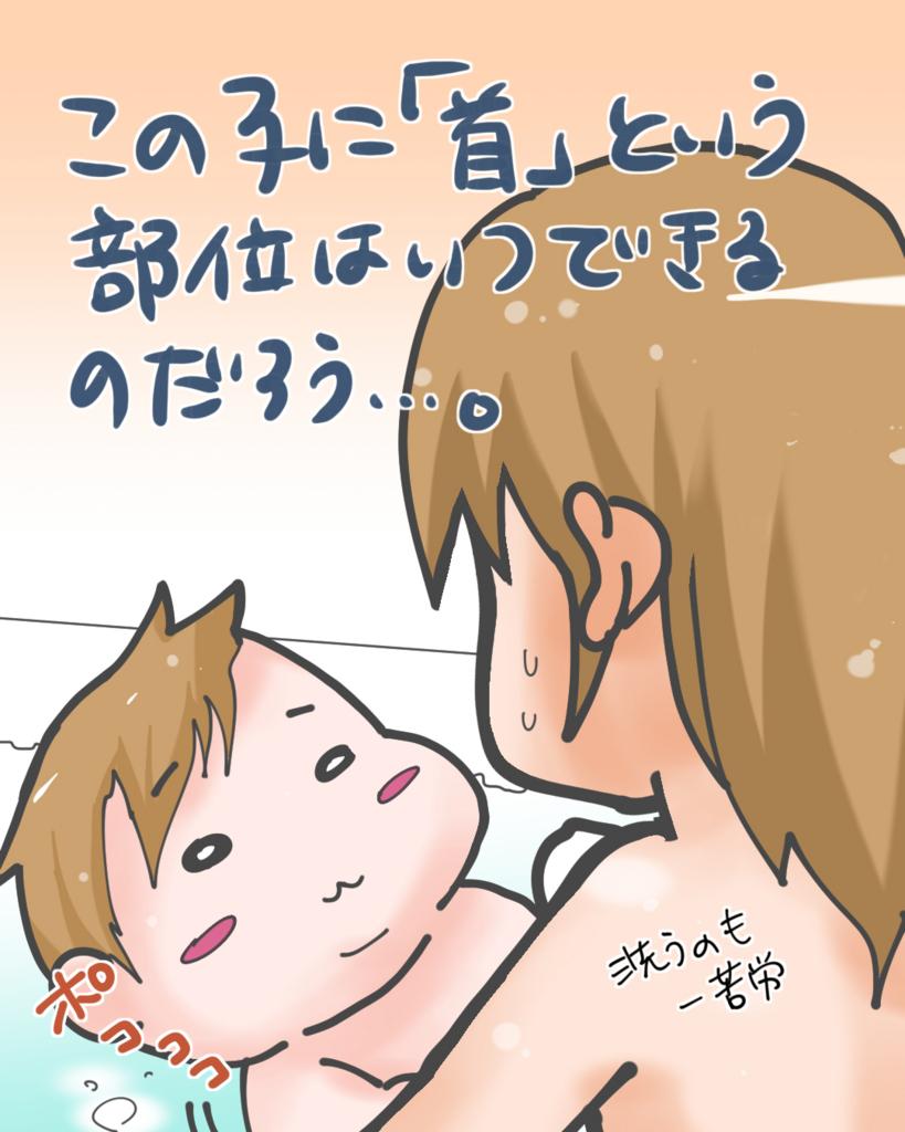 f:id:nakagawara_cc:20180815180426j:plain