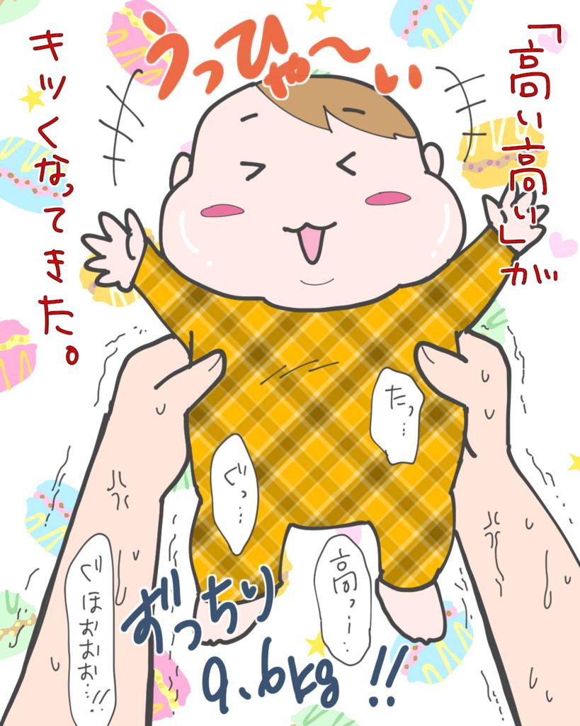 f:id:nakagawara_cc:20180815180738j:plain