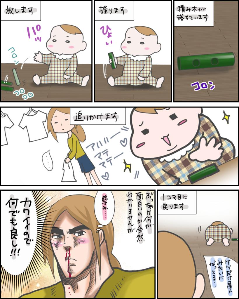 f:id:nakagawara_cc:20180815180812j:plain