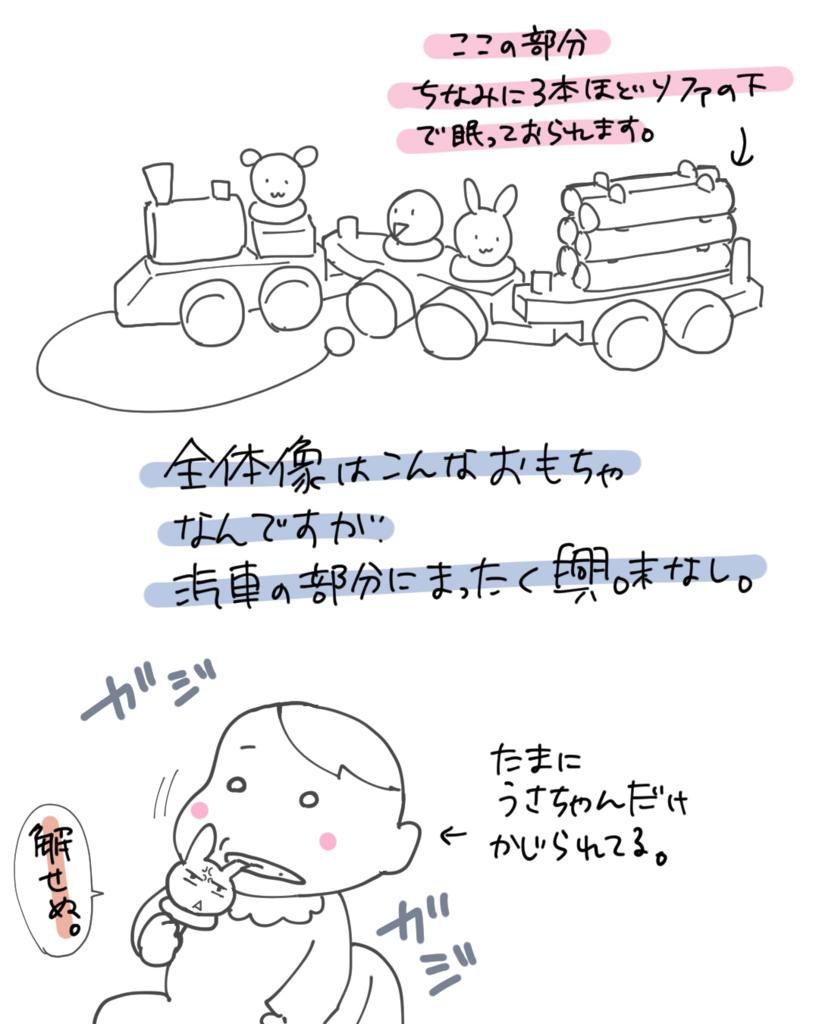 f:id:nakagawara_cc:20180815180830j:plain