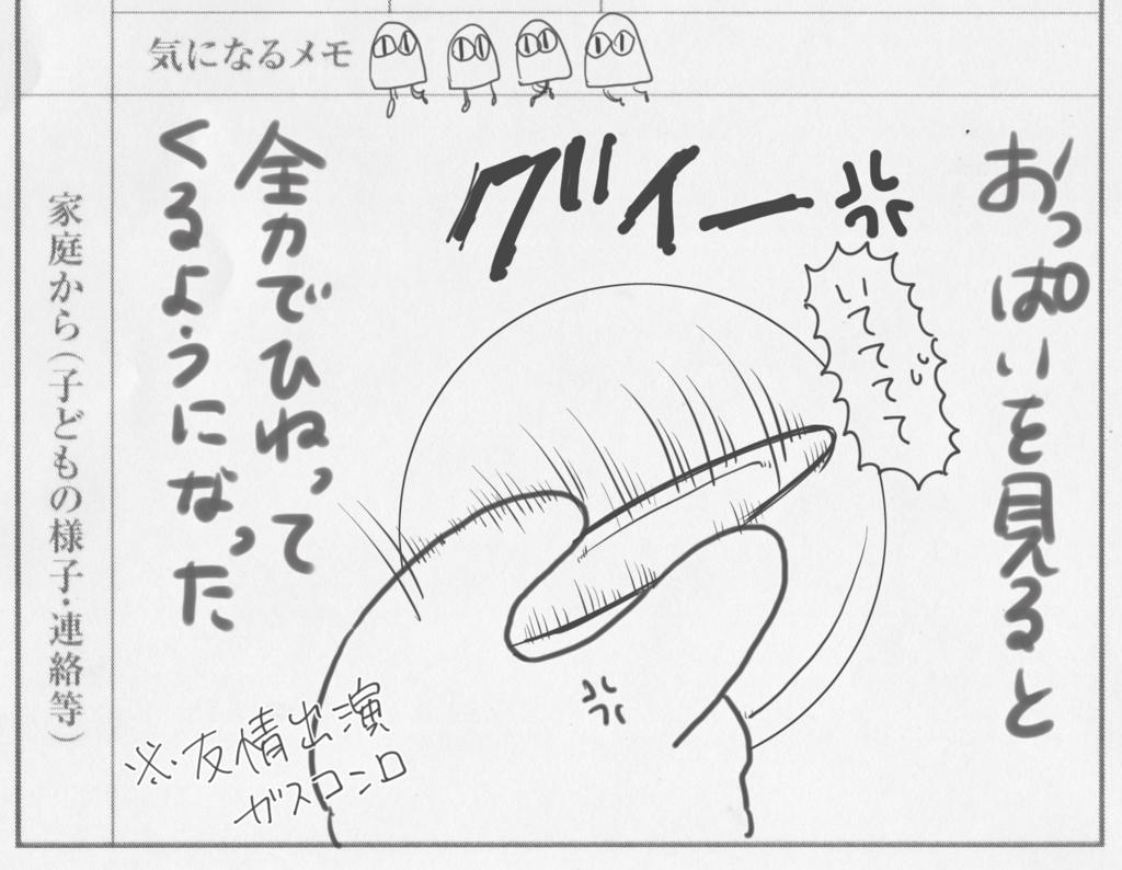f:id:nakagawara_cc:20180815180853j:plain