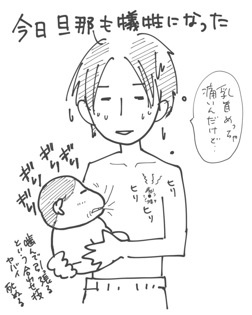 f:id:nakagawara_cc:20180815180905j:plain