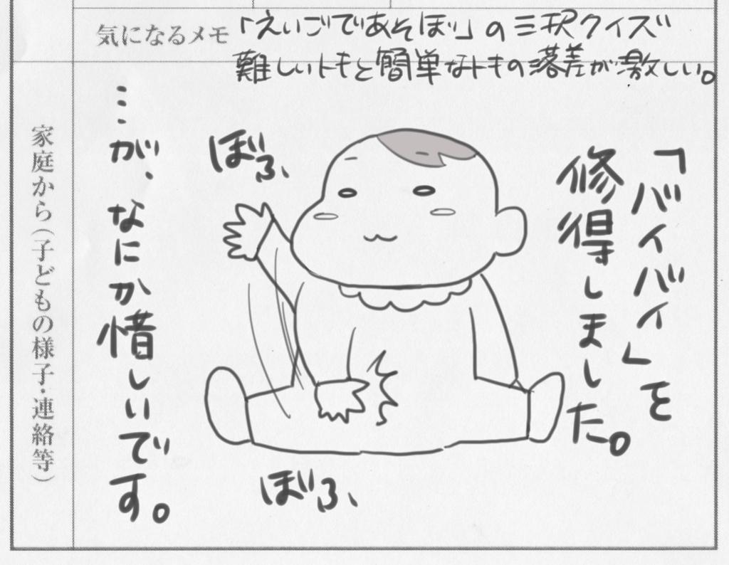 f:id:nakagawara_cc:20180815181031j:plain