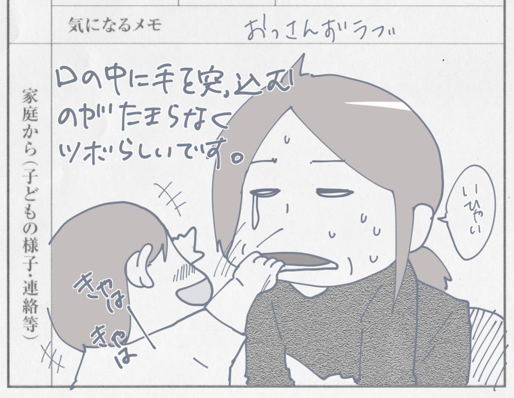 f:id:nakagawara_cc:20180815181055j:plain
