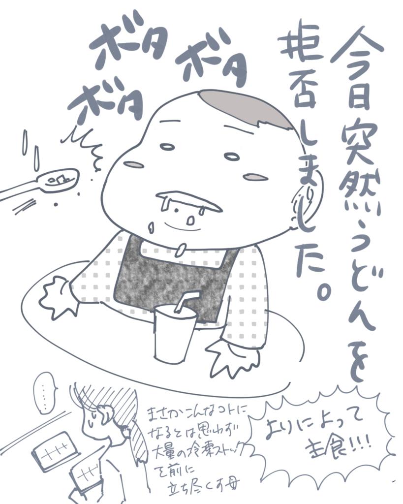 f:id:nakagawara_cc:20180815181106j:plain