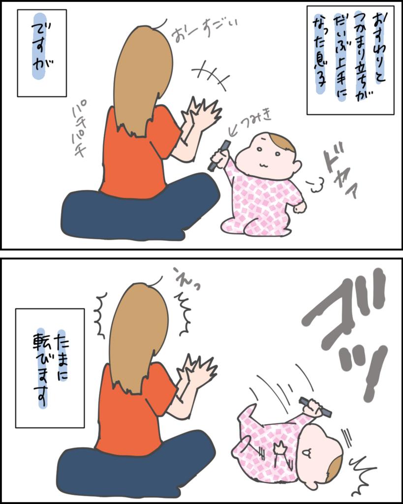 f:id:nakagawara_cc:20180815181349j:plain
