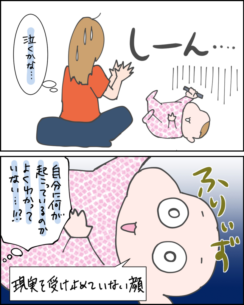 f:id:nakagawara_cc:20180815181435j:plain