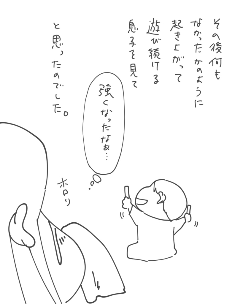 f:id:nakagawara_cc:20180815181450j:plain