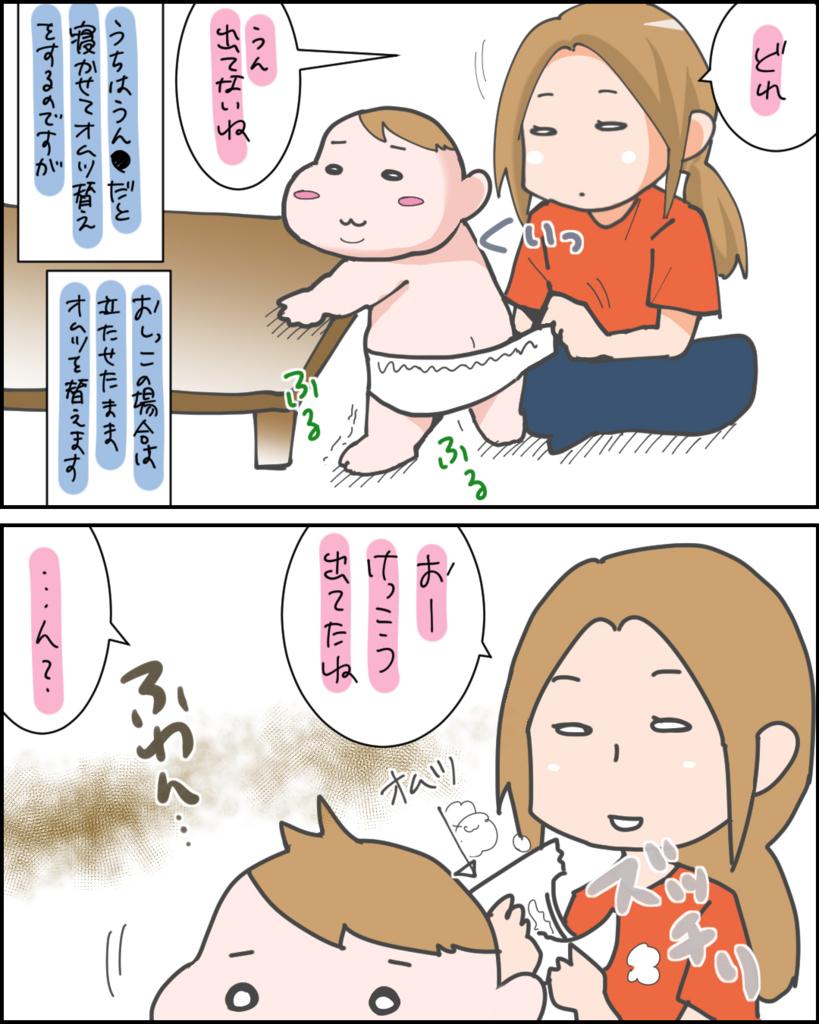 f:id:nakagawara_cc:20180815181533j:plain