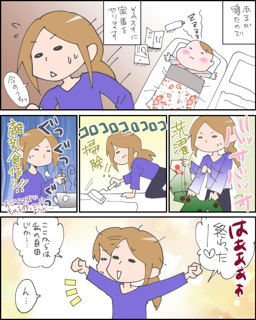 f:id:nakagawara_cc:20180815181846j:plain