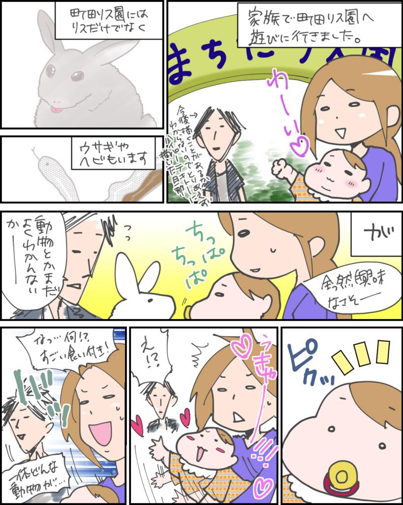 f:id:nakagawara_cc:20180815181856j:plain