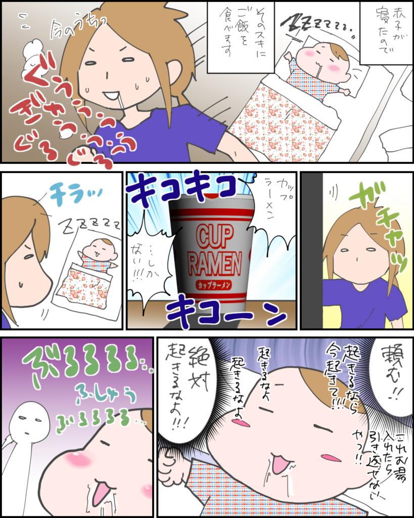 f:id:nakagawara_cc:20180815182031j:plain