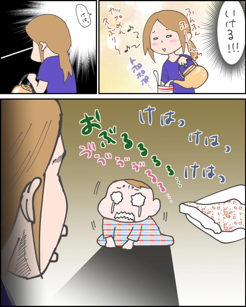 f:id:nakagawara_cc:20180815182036j:plain
