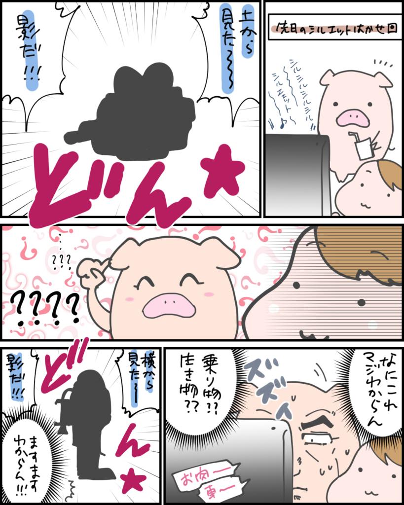 f:id:nakagawara_cc:20180815182550j:plain