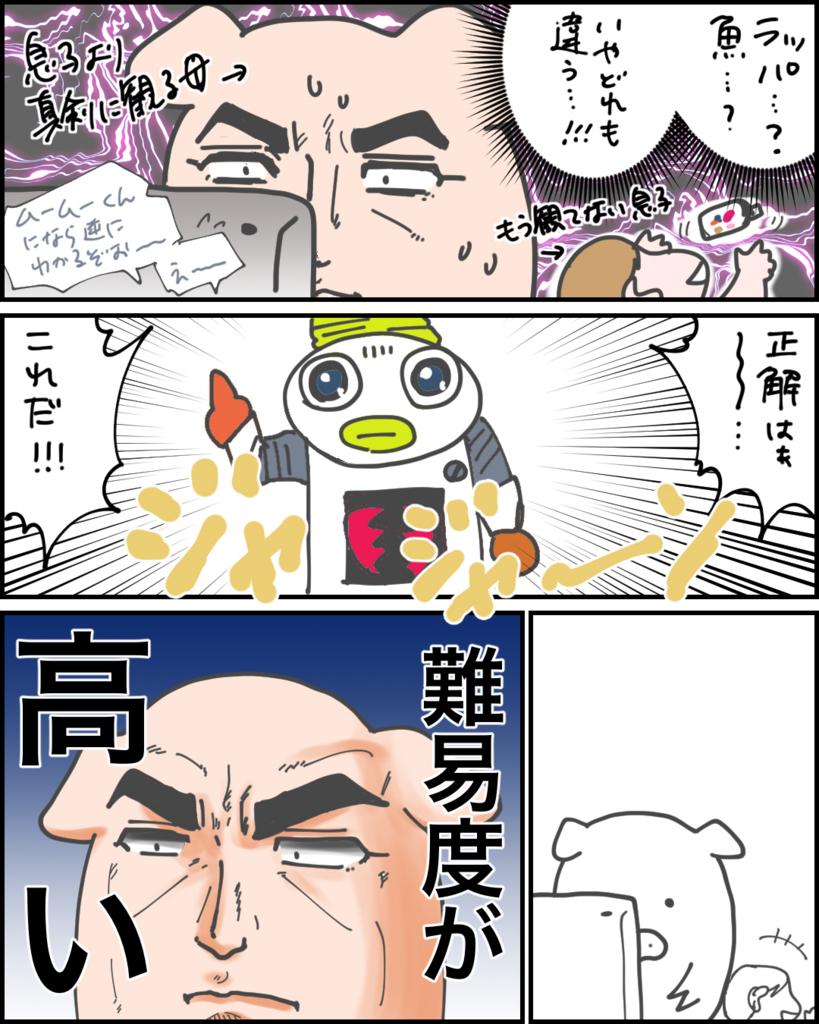 f:id:nakagawara_cc:20180815182559j:plain