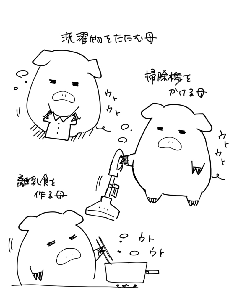 f:id:nakagawara_cc:20180815182659j:plain
