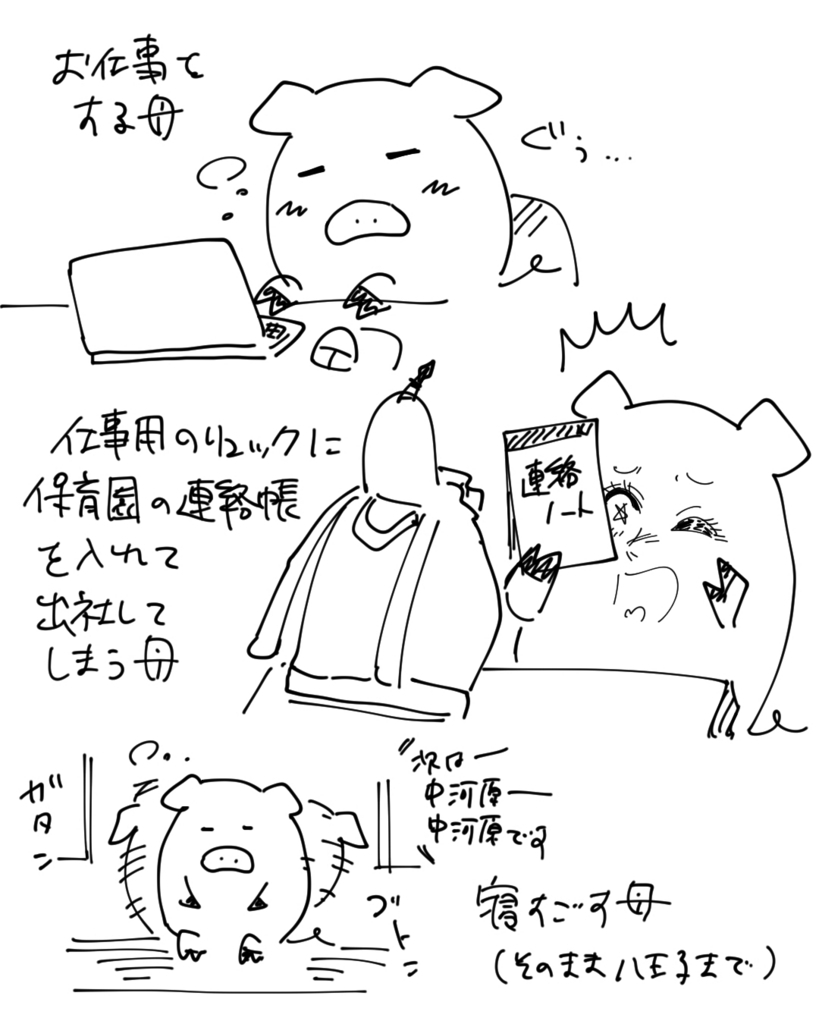 f:id:nakagawara_cc:20180815182714j:plain